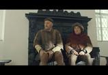 Кадр с фильма Пришельцы 0: Взятие Бастилии торрент 032731 люди 0