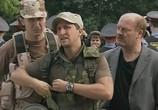 Сцена из фильма Короли игры (2008)