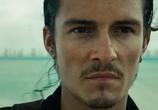 Сцена из фильма Пираты Карибского моря: Трилогия / Pirates of the Caribbean: Trilogy (2003)