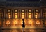 Сцена из фильма Балерина / Ballerina (2017)