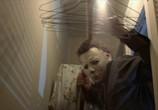 Кадр изо фильма Хэллоуин торрент 043688 любовник 0