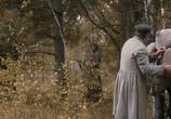 Кадр с фильма Беглецы торрент 073399 любовник 0