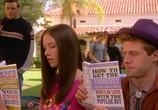 Сцена изо фильма Недетское фильм / Not Another Teen Movie (2002) Недетское лента педжент 0