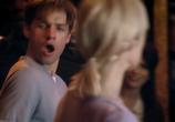 Кадр с фильма Копы-новобранцы