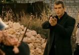 Сцена изо фильма Жесть (2006)