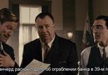 Кадр изо фильма Черная орхидея торрент 077454 работник 0