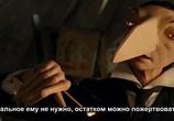 торрент 01357 план 0