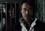 Кадр с фильма Шерлок Холмс торрент 07278 эпизод 0