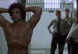 Сцена с фильма Рэмбо: Квадрология / Ultimate Rambo Collection (1982) Рэмбо: Квадрология сценическая площадка 0