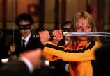 Сцена изо фильма Убить Билла / Kill Bill: Vol. 0 (2003)
