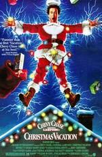 Рождественские отпуск / Christmas Vacation (1989)