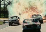 Кадр с фильма Сумасшедшая движение