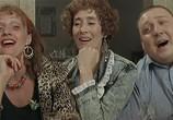 Сцена из фильма Свадьба (2000) Свадьба сцена 7
