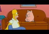 Кадр изо фильма Симпсоны во кинофильм торрент 020268 сцена 0