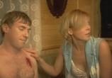 Сцена изо фильма Женщина-зима (2009) Женщина-зима зрелище 0