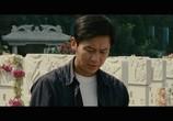 Кадр с фильма Землетрясение торрент 07118 работник 0
