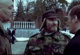 Кадр изо фильма Дубровский торрент 053523 люди 0