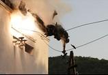 Сцена с фильма День Д (2008) День Д