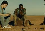 Сцена из фильма Пираты Сомали / The Pirates of Somalia (2017) Пираты Сомали сцена 3