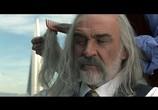 Кадр с фильма Скала торрент 03404 эпизод 02