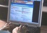 Кадр изо фильма Иерихон торрент 053443 работник 0
