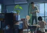 Сцена с фильма Сад изящных слов / Kotonoha no Niwa (2013) Сад слов картина 0
