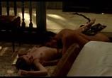 Кадр с фильма Любовник торрент 04811 эпизод 0