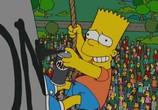 Сцена из фильма Симпсоны (ТВ) / The Simpsons (1989) Симпсоны сцена 4