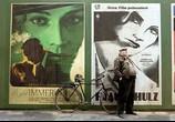 Сцена из фильма Бесславные ублюдки / Inglourious Basterds (2009) Бесславные ублюдки сцена 14