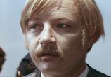 Сцена изо фильма Капитан Немо (1975)