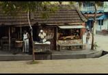 Кадр с фильма Жизнь Пи торрент 014136 мужчина 0