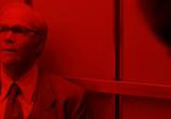 Кадр изо фильма Облачный альбом