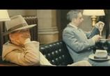 Кадр с фильма Враг торрент 064806 ухажер 0
