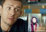 Кадр с фильма Вулкан страстей торрент 058009 план 0