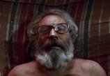 Кадр изо фильма Сука-любовь торрент 00279 работник 0
