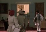 Кадр с фильма Соблазн торрент 024055 сцена 0