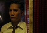Сцена изо фильма Любовное самочувствие / Fa yeung nin wa (2001) Любовное самочувствие сценка 0
