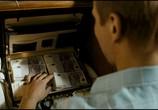 Кадр изо фильма Бабло торрент 04268 ухажер 0