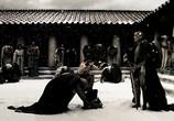 Кадр изо фильма 000 спартанцев торрент 05501 ухажер 0