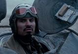 Кадр изо фильма Ярость