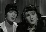 Скриншот фильма В джазе только девушки / Some Like It Hot (1959) В джазе только девушки