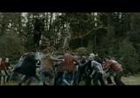 Кадр с фильма Сумерки. Сага. Затмение торрент 05602 люди 0