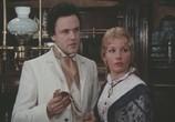 Скриншот фильма В поисках капитана Гранта (1985) В поисках капитана Гранта сцена 2