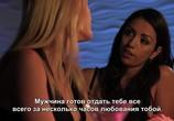 Кадр с фильма Черри торрент 013525 эпизод 0