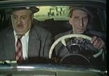 Сцена изо фильма Шофёр поневоле (1958) Шофёр поневоле сценическая площадка 0