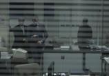Кадр с фильма Невидимый свадебник торрент 040470 сцена 0