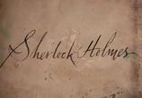 Кадр с фильма Шерлок Холмс торрент 003201 эпизод 0