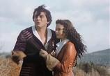 Сцена с фильма Третий принц / The Third Prince (1983) Третий принц подмостки 0