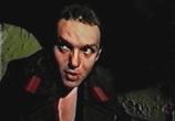 Кадр изо фильма Зеленый долгоносик торрент 02430 любовник 0