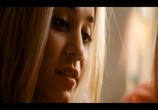Кадр с фильма Отвязные каникулы